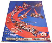 Meccano 30 Model Set Model Book
